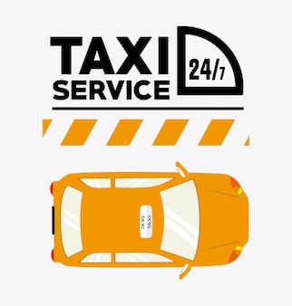 タクシーサービスの設計