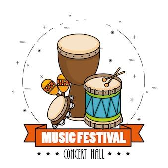 バナー音楽祭ライブ