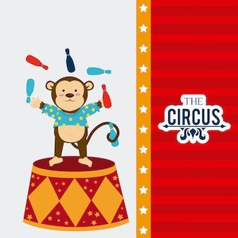 Цирк дизайн