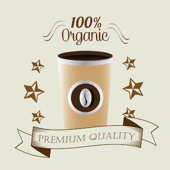 Дизайн кофейного напитка.