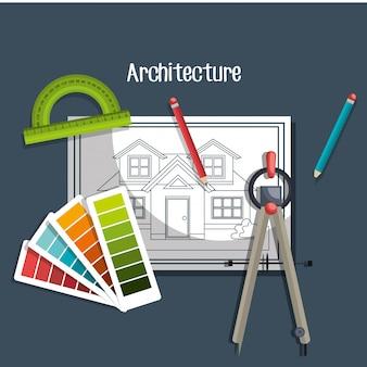 Дизайн архитектурного проекта