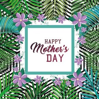 Открытка на день счастливой матери с цветочным декором