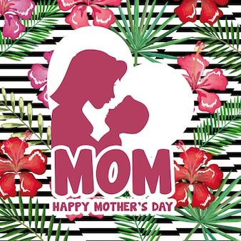 母と息子のシルエットと幸せな母の日カード