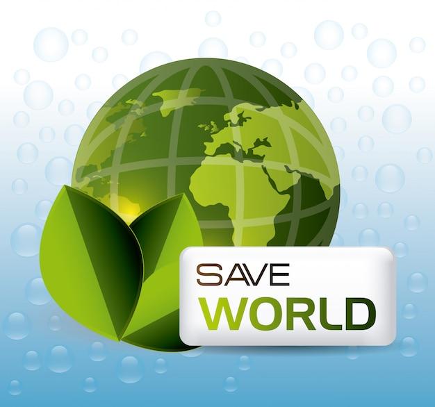 節水エコロジー