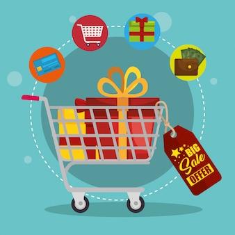 マーケティングとショッピングカートの設定アイコン