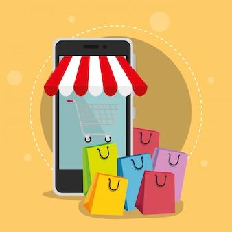 Электронная коммерция набор иконок