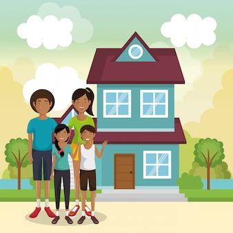 Члены семьи вне дома