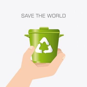 グリーンエコロジーデザインへ