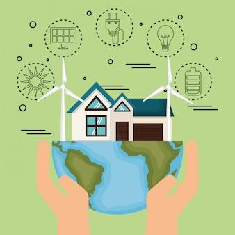 家の保存世界のアイコン