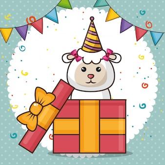 かわいい羊とお誕生日おめでとうカード