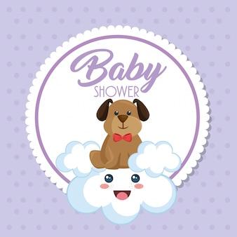 かわいい犬とベビーシャワーカード