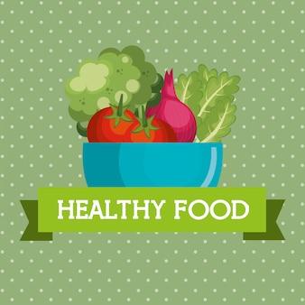 新鮮な野菜健康食品