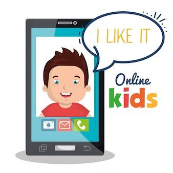 Онлайн дети