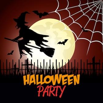 魔女と月が飛んでハロウィーンパーティーデザイン