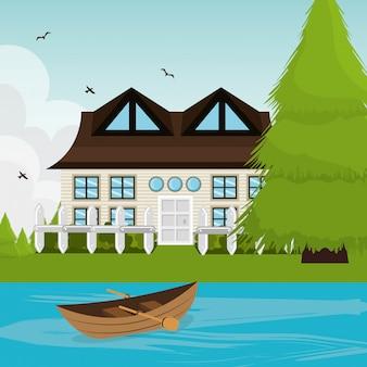 Домашний пейзаж мультфильм