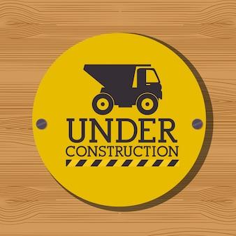 建設中のグラフィック広告