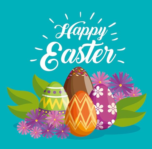 卵の装飾と幸せなイースターのお祝い