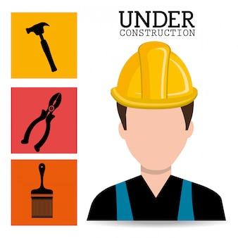 建設とツール