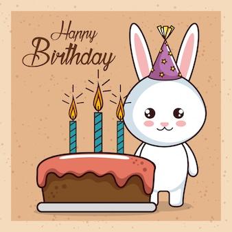 Поздравительная открытка с милым кроликом
