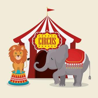 サーカスショーで象とライオン