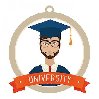 Выпуск студентов университета