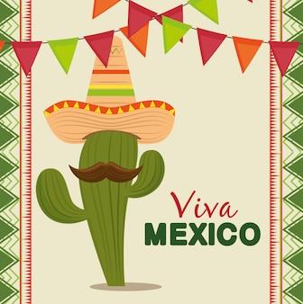 イベントを祝うためのメキシカンハットと口ひげを持つサボテン