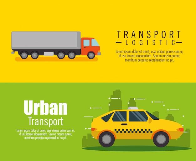 Транспортный логистический набор транспортных средств баннерный набор