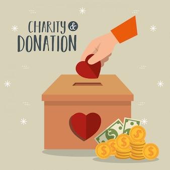 慈善寄付のための心を持つ手