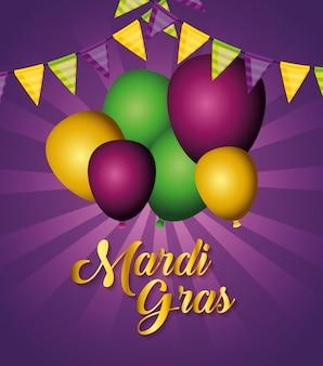 風船でマルディグラのお祝い