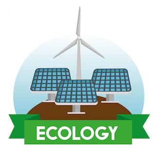 環境保護への太陽および風力エネルギー