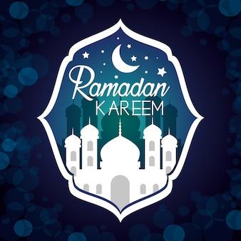 Рамадан карим этикетка со звездами и луной
