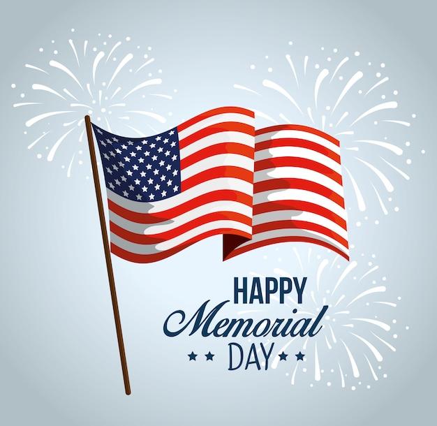 記念日への愛国心が強いアメリカの国旗