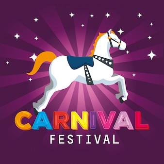 祭りパーティーのお祝いにカーニバル馬の装飾