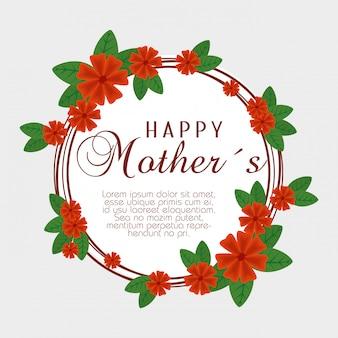 母の日に花と枝の葉を持つカード