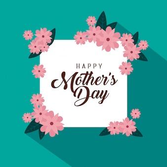 Открытка с цветами и украшением листьев ко дню матери