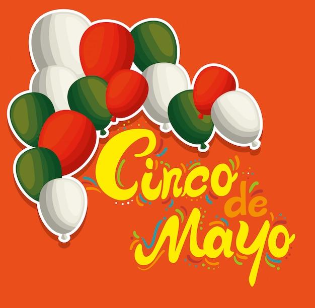 風船の装飾が施されたメキシコの伝統的なイベント