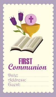 カトリックの出来事への聖杯と聖なるホストカードを備えた聖書