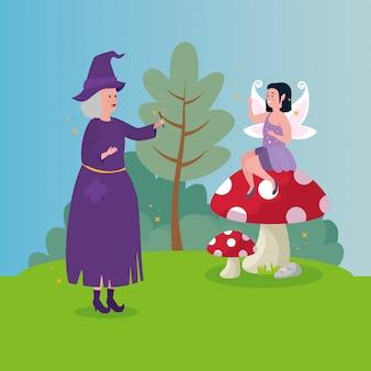 シーンのおとぎ話の妖精と魔女