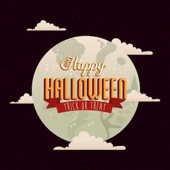 Плакат хэллоуин с луной и облаками