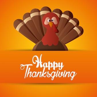 Счастливый день благодарения карты оранжевый фон