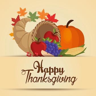 幸せな感謝祭の食べ物のお祝い