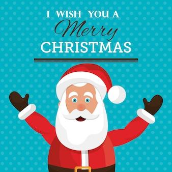 メリークリスマスのカラフルなカード