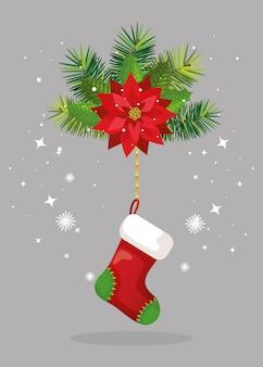 靴下ぶら下げとクリスマスの花