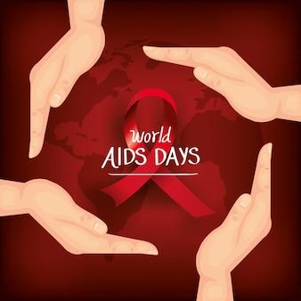 世界エイズデーと手とリボン