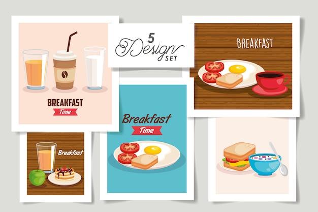 朝食メニューのデザインを設定