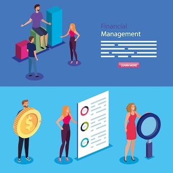 人と財務管理のバナー