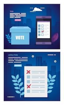 投票のイラストを設定