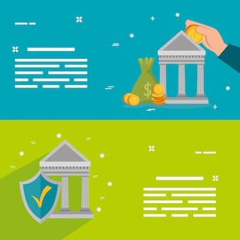 銀行構造のセット