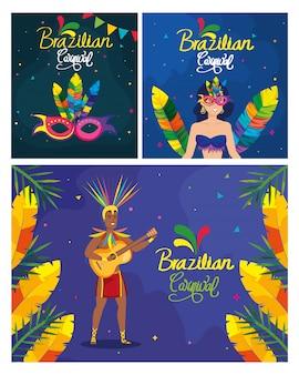 Набор плакатов бразильского карнавала с украшением