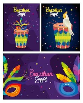 Установить карнавал бразилия карты